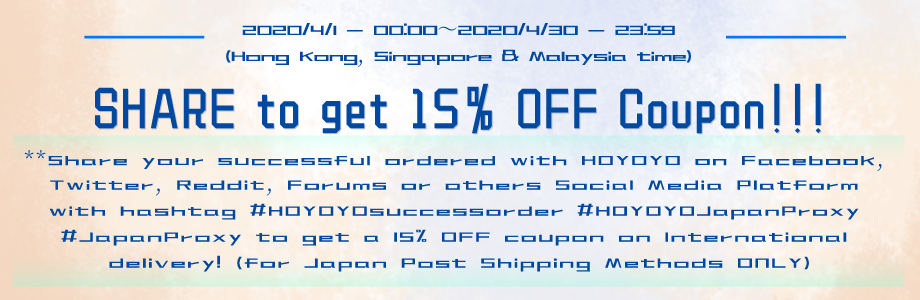 SHARE to get 15% OFF Coupon!!!